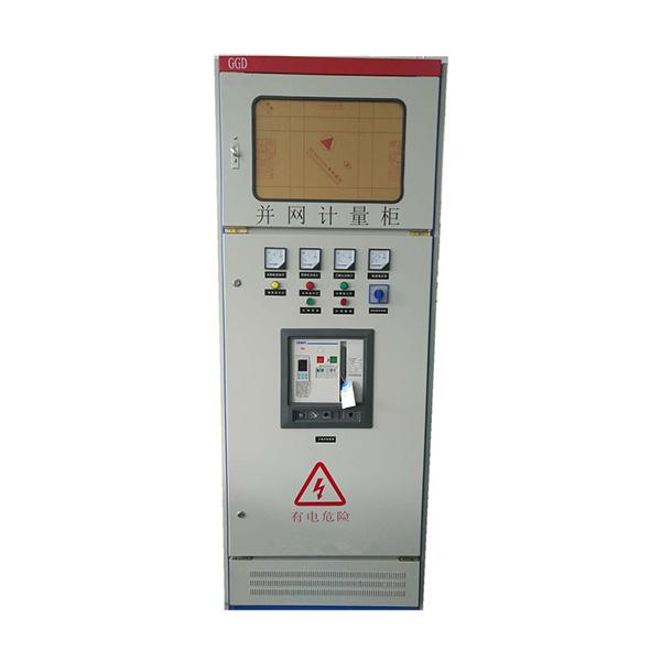 MDB400-700A